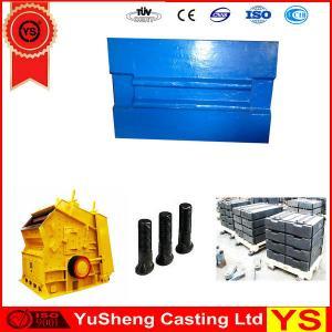 China impact crusher spares, high manganese impact crusher spares, manganese impact crusher spar on sale