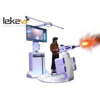 Buy cheap 9d virtual reality equipment standing vr game machine arcade game shooting from wholesalers