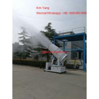 Buy cheap 2019 factory supply professional dust removing fog gun spraying machine for Air Environment product