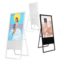 Buy cheap SPA Series Interactive Touch Screen Digital Signage Android Advertising Screen product