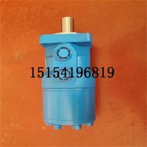 China Eaton BM2-63 BM2-80 BM2-100 BM2-125 BM2-160 BM2-200 Hydraulic Motor on sale