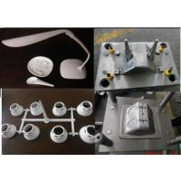 Buy cheap LED lamp moulds product