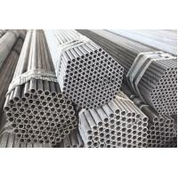 Buy cheap JIS G3445 Oil-dip Machine Structural Mild Steel Tube , STKM11A STKM12A Carbon Steel Pipe product