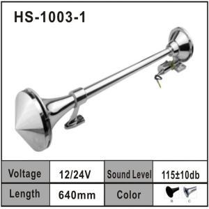 Buy cheap Aérez le klaxon avec le chapeau pour protéger la longueur de saleté de 640MM pour le benz Actros (aussi universel pour camion) (HS-1003-1) product