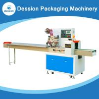China Automatic Packing Machine on sale