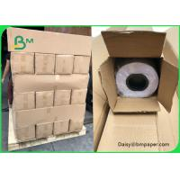 Buy cheap High Stereo Feeling Glossy Art Paper 230gsm 260gsm Thickness RC Photo Paper Roll For Photo product