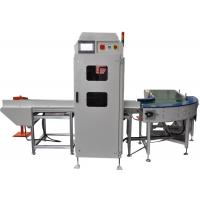 Buy cheap Highle Safety Yellow Jacket Orbital Stretch Wrap Machine More Than 700mm Length product