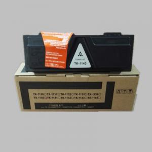 Mono cartucho de tinta TK-1140/1141/1142/1144 Kyocera compatible
