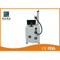 20w Fiber Laser Marking Machine , Mopa Laser Marking Machine For Stainless Steel