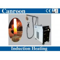 High Efficiency Induction Heat Treatment System Induction Heating Power Supply with HHT and Chiller
