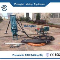 Buy cheap Pneumatic DTH Drilling Rig|Blast Hole Drilling from wholesalers