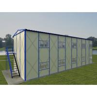 Buy cheap china prefabricated house for sale for workers product