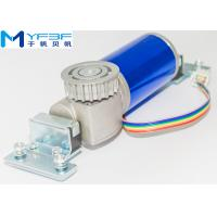 Buy cheap Small Volume Automatic Sliding Door Motor Low Noise With Special Gearbox product