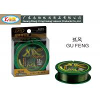 China Ultra thin gu feng type nylon fishing line Super Strong with black colour on sale