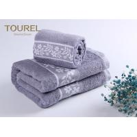 Buy cheap Customized  White 100%  Cotton Hotel Face Towels from wholesalers