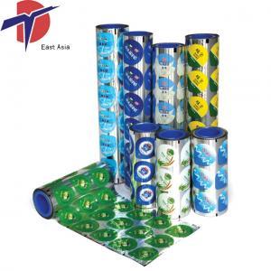 Buy cheap PP PS Coated Aluminum Foil Rolls,heat seal laquer aluminium foil film product