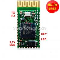 China HC-09 serial port to a Bluetooth module, wireless data transmission 51 microcontroller on sale