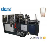 Buy cheap Paper Doner Food Box Paper Bowl Making Machine Customized Cup Sizes product