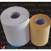 Buy cheap Papel del trasnfer del calor, cinta caliente del arreglo product