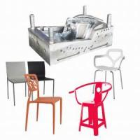 Cool furniture quality cool furniture for sale for Cool couches for sale