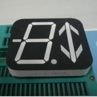 Buy cheap Custom 7 segment LED Display Ultra Red 40 x 46 x 8 mm Dimensions product
