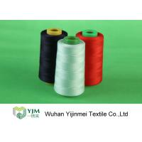 Buy cheap 3000yrd 5000 yrd Spun Polyester Thread from wholesalers