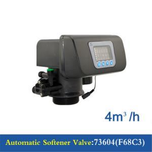 Buy cheap Automatic Flow Control Valve , Multi Functional Flow Control Valve 73504(F68C1) / 73604(F68C3) product