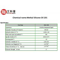 Buy cheap Chemical Textile Finishing Agent For 201 Methyl Silicone Oil 63148-62-9 / Silane Coupler Agent product