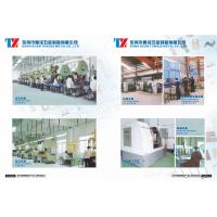 Dongguan Tongze Metal Co., Ltd
