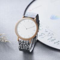 Buy cheap Festival Gift Dressy Sports Watch News Paper Wristwatch Non Toxic product
