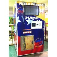 China IC Card Operated Bar Ice Dispensing Machines 24 Hours Supply Ice Bagging Machine on sale
