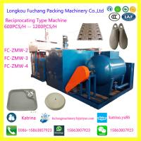 Buy cheap Reciprocating Type Pulp Molding Machine Paper Pulp Egg Tray Making Machine product