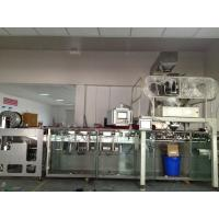 Buy cheap Coffee Zipper Bag Sealing Machine 2.5KW 180ZT 30-60bags/Min Speed product