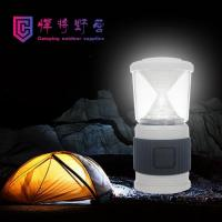 Buy cheap ZJ04 Waterproof LED emergency lamp outage charging lamp household lighting outdoor camping lamp product