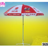 Buy cheap 2.8m Business Logo Umbrellas Outdoor Promotional Parasol Umbrella from wholesalers