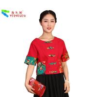 Buy cheap New designs Chinese Traditional Blouses For Women from wholesalers