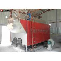 Buy cheap Package Boiler Wood Fired Steam Boiler / Water Tube Steam Boiler Low Running Cost product