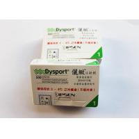 Buy cheap Custom 10ml Vial Medicine Packaging Box For Pharmaceutical Injection Bottle product