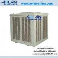 Buy cheap Evaporative Air Conditioner(HIGH EFFICIENCY) product