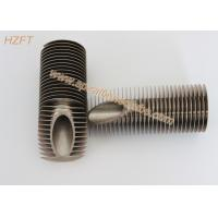 Buy cheap C71500 / BFe30-1-1 Anti Corrosion Cupro Nickel Spiral Finned Tube for Sea Water Heat Exchanger product