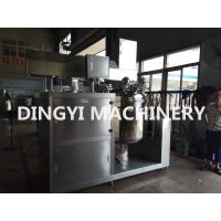 Buy cheap 100L Vacuum Homogenizer Mixer Stainless Steel 316L Jet For Liquid Cosmetic Machine product