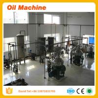 Buy cheap hot sale corn germ oil milling machine corn germ oil processing machine corn oil squeezer product