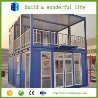 China 2017 Fresh high strength health container for people green life on sale