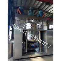 Buy cheap 1600L Vacuum Emulsifying Mixer Stainless Steel Hydraulic Lifting System For Cream product