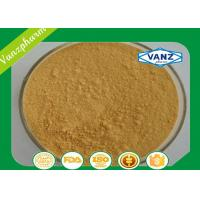 Buy cheap Light Brown Powder  Milk Thistle Extract  50%,80% Purity Silymarin CAS 65666-07-1 from wholesalers
