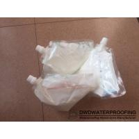 Buy cheap House Polymer Modified Cement Based Waterproof Coating Paint Anti Seepage product