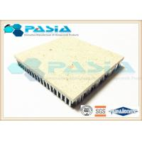 Buy cheap Limestone Aluminum Honeycomb Panel with Extreme Flat Surface for Outdoor Decoration product