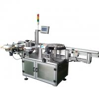 Buy cheap Carton Double Sides Sticker Automatic Label Applicator Machine High Efficient product