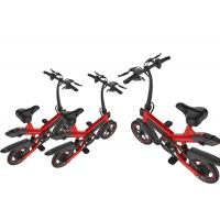 Buy cheap Durable Electric City Folding Bike Simple And Fashionable Design Eco - Friendly product