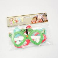 Buy cheap Colored Paper Eye Mask Festival Party Decorations Animal Design Paper Party Glasses product